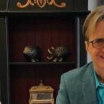 Michael Gainey Interior Designer